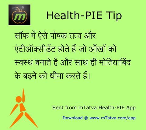 आँखों की सुरक्षा, स्वास्थ्यवर्धक आहार