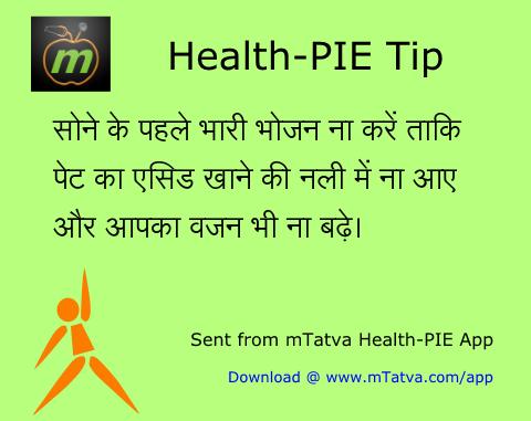 स्वास्थ्यवर्धक आहार, पाचन और कब्ज